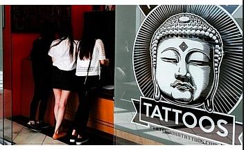 tatoo shop